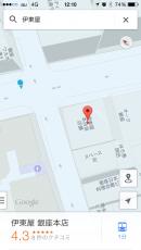 伊東屋って3丁目だったっけ?と思ったら、仮店舗なのか。