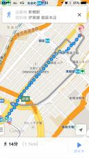新橋駅から伊東屋まで、歩くと約14分。