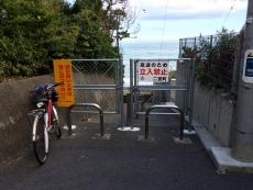「高波のため立入禁止」ナンテコッタ!!小田原市内は往来自由だったのに!