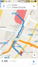 ぐーぐるさんに訊いたら東京駅からだと徒歩15分だって。マジか!?新橋より遠いのか?
