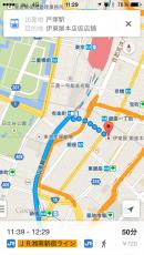 今日は天気がいいんで新橋駅から伊東屋まで歩こうかと思ったが、待てよ、東京駅の方が近いんじゃね?と思ったが、有楽町の方がもっと近いよな。そりゃそうだ。