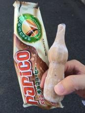 パピコチョココーヒー買ってみた。思った以上にチョコ感が濃くてなかなか旨い。パピコ自体かなり久し振りだけど、ありだな。 #papico #グリコ #アイス