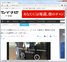 セブンの例のコーヒーマシン、とうとう諦めて専用の日本語シール配布したっぽいな…。 ちなみにさっきのセブンの日本語シール、3マシン置いてあって全部に貼ってあったから、セブンイレブン本社から配布されたシールなのかなーって。まだ他の店では見てない。