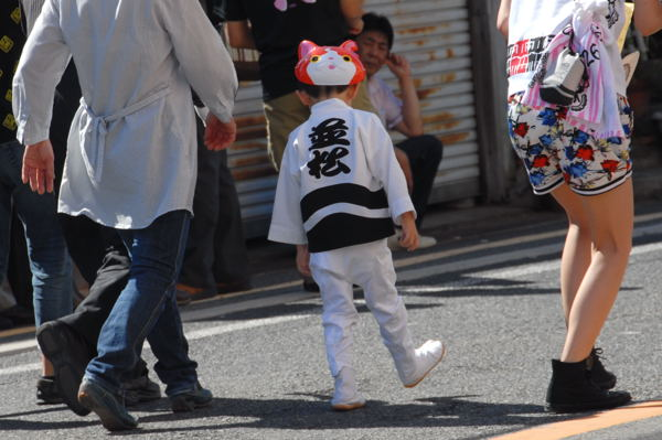 kisiwadadanjiri12.jpg
