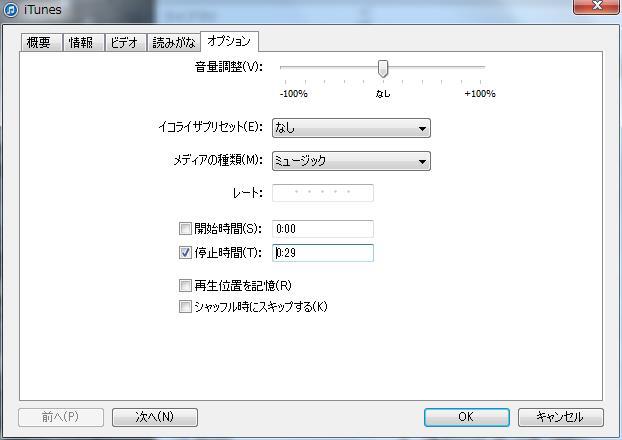 2_20140424214400598.jpg