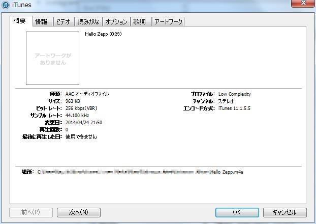 4_2014042422035344e.jpg