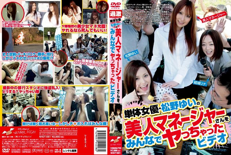 fc2blog_2014082912182989f.jpg