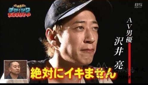 ikanaiyo1.jpg