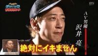 ikanaiyo1_convert_20140407205734.jpg