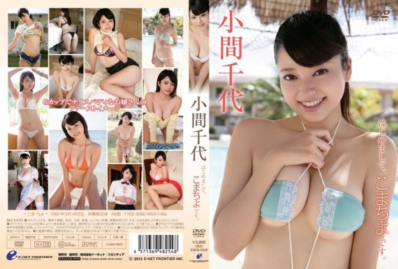 kawaiiko5.jpg