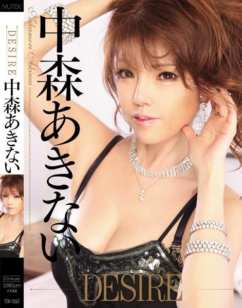 nakamori123.jpg