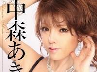 nakamori1_convert_20140404162044.jpg