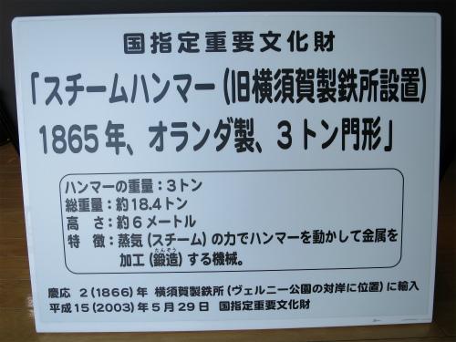 14-05-11-300.jpg