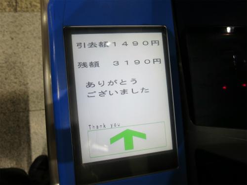 14-08-13-060.jpg