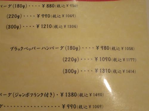 14-09-13-050.jpg