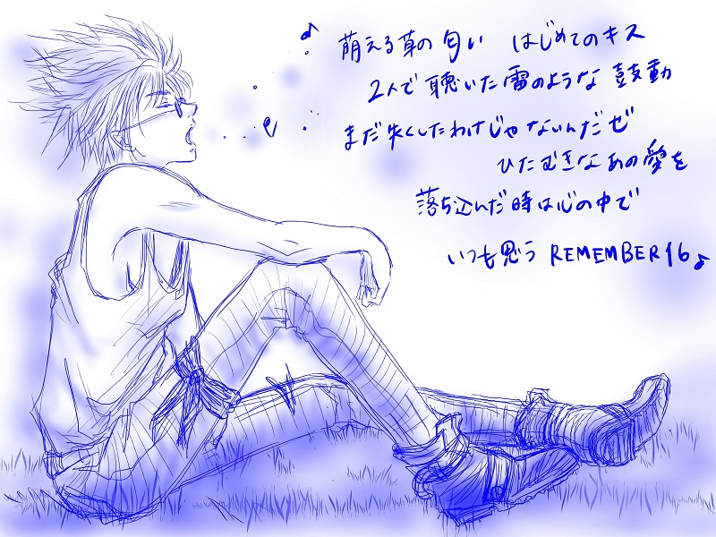 remember16.jpg