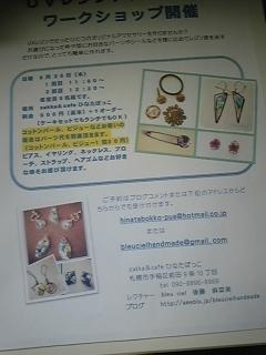 DVC00052_2014061017461442d.jpg