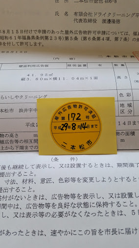 20140819_110840.jpg