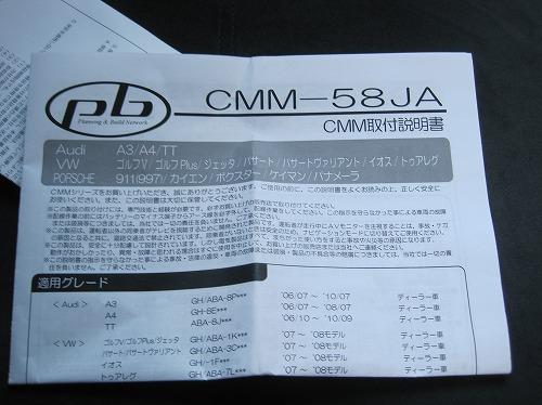 IMG_7192.jpg