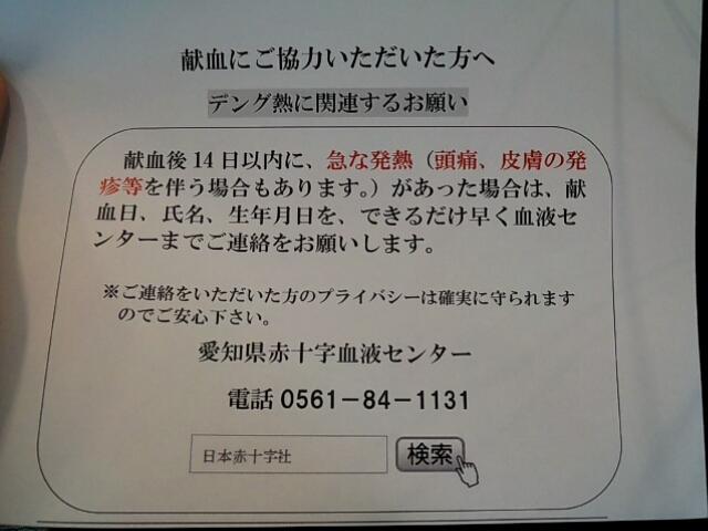 4_2014091203511448b.jpg