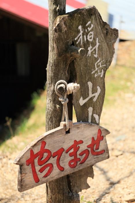 2014_0510_53.jpg