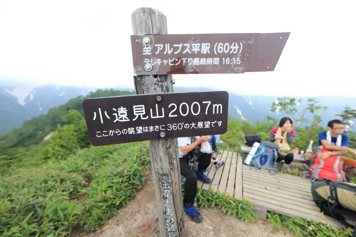 2014_0813_20.jpg