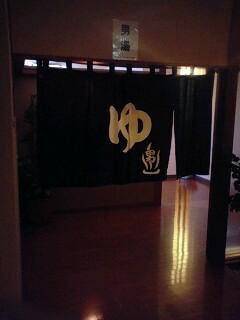 めぐみの湯 (5)