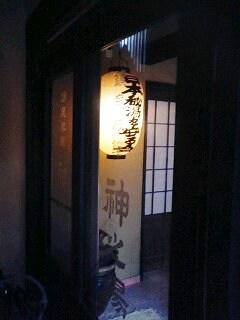 毒沢 (11)