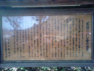 土湯の風景 (4)