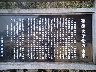 土湯の風景 (6)
