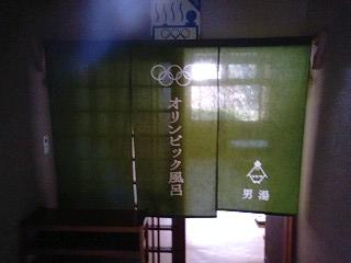 シラフのゆ (11)