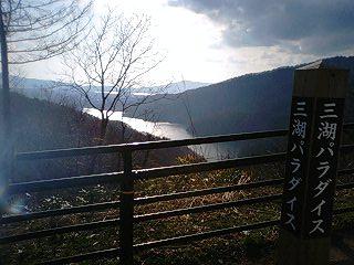 風景 (5)