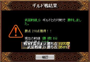 20140329003003815.jpg