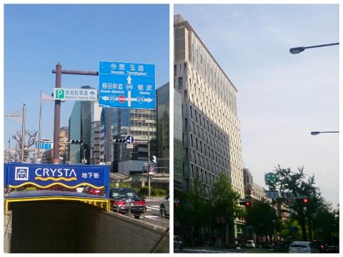 PicsArt_1398341461186大阪・心斎橋