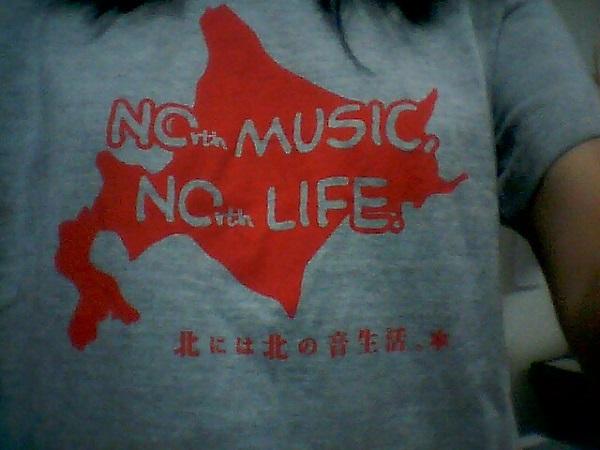 20140808用・no music no life