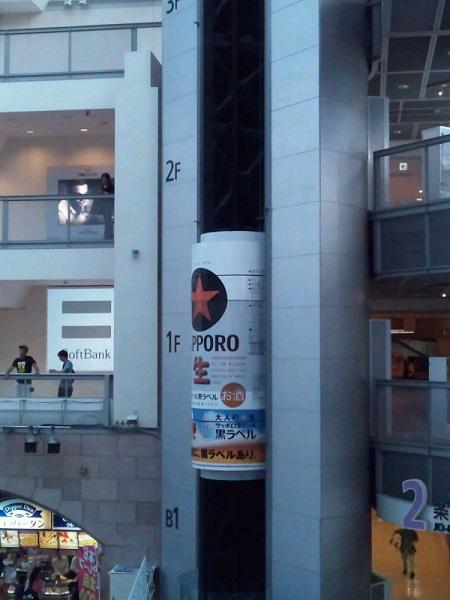 20140824用・エレベーター寄り