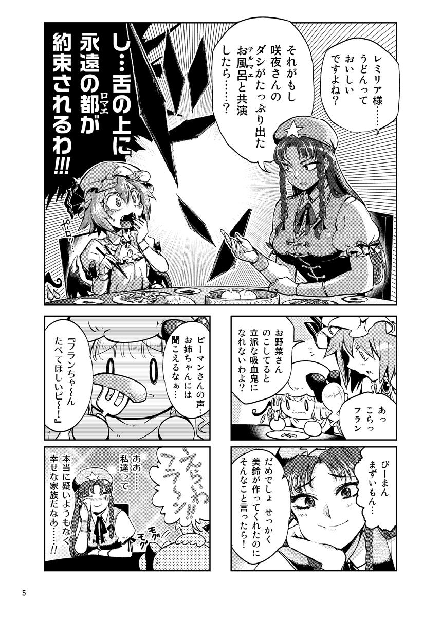 honbun_sample0005.jpg