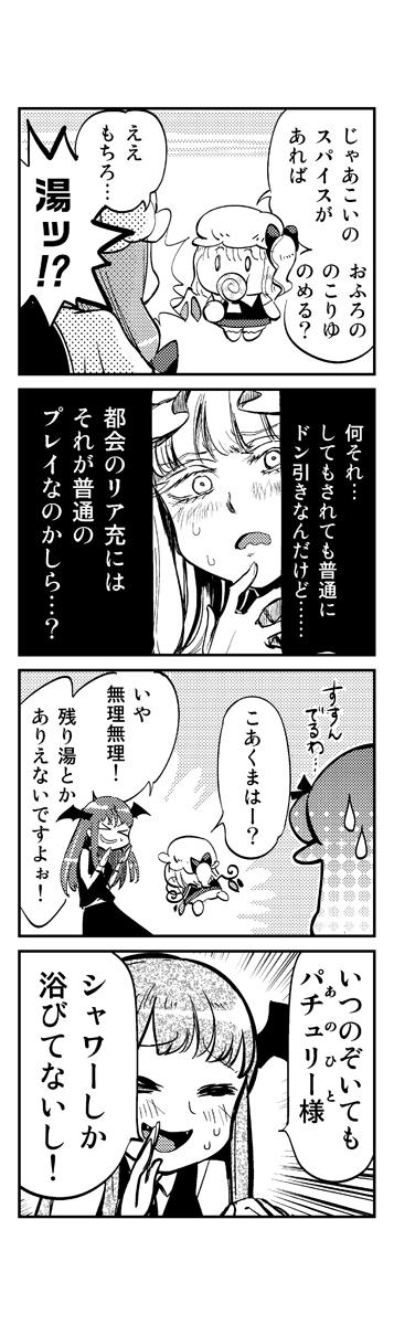 honbun_sample0008a.jpg