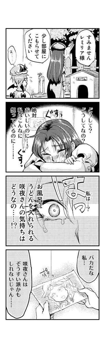 honbun_sample0009b.jpg