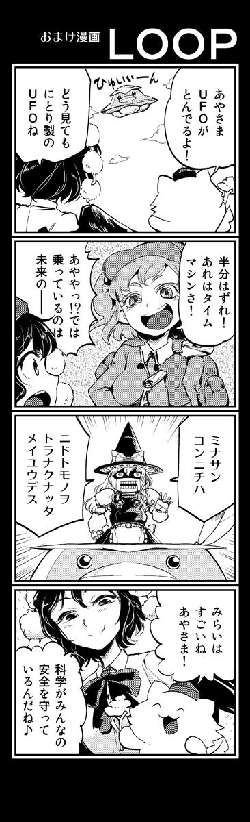 honbun_sample0024a.jpg