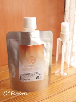 モニプラ-ビタミンC誘導体化粧水1