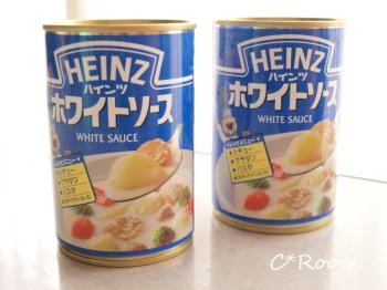 ホワイトソース缶カレー3