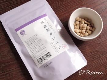 モニプラ-紫ウコン