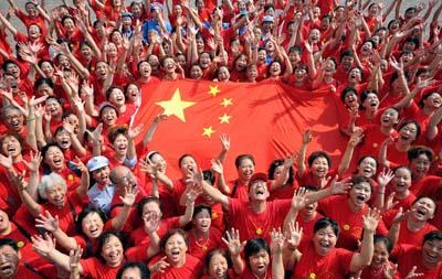 中国人移民