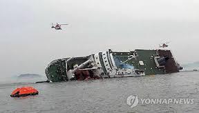 韓国船座礁