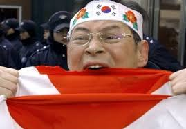 韓国 反日