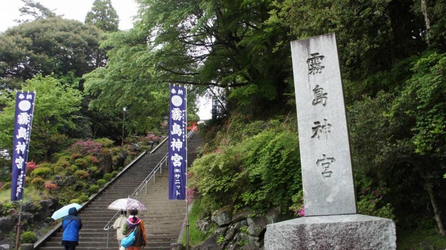 kyusyuu04-001.jpg