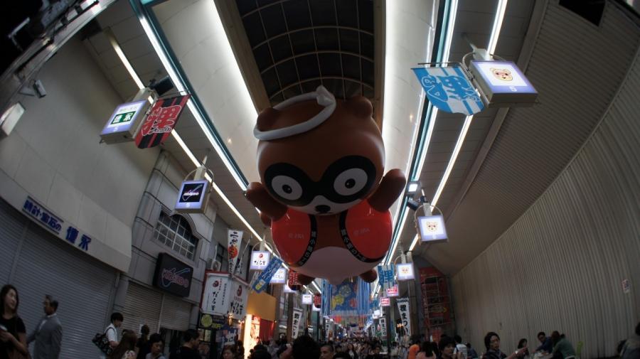 tanuki007_20140812084351a6a.jpg