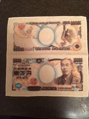 1万円_R