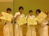 北海道大会入賞